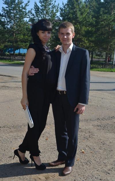 Татьяна Сафронова, 30 августа , Оренбург, id23884877