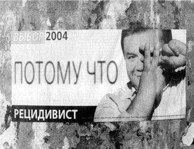Янукович - экс-президентам: мы хотим добиться более выгодных условий от ЕС - Цензор.НЕТ 1260