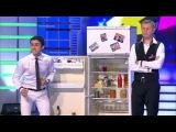 Днепр - Игорь и Лена (Холодильник)