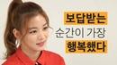 프로미스나인(fromis_9) 채영(ChaeYoung),데뷔가 확정되었을 때 느낀 기분은?[ENG SUB]