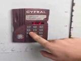Как открыть домофон CYFRAL