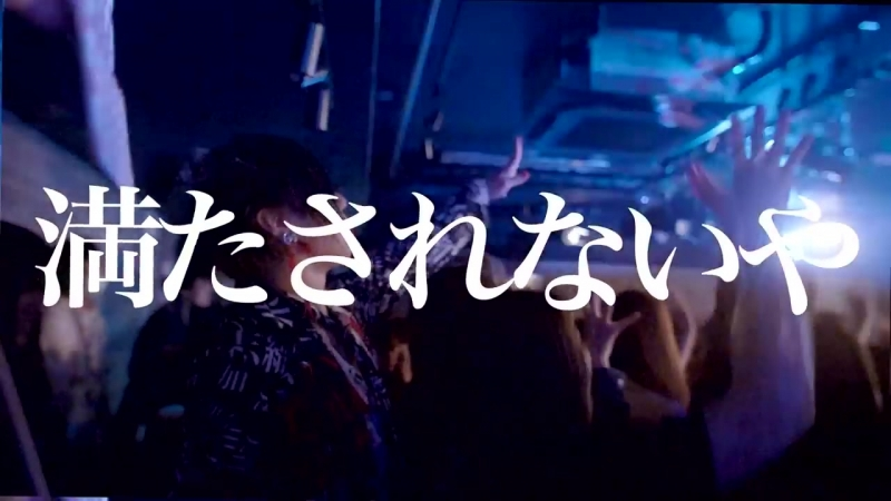 [jrokku] Shellmy - [白百合呼吸困難] (Live-клип, лирик-видео)