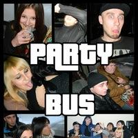 Логотип party_bus_from_che (Закрытая группа)