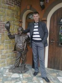 Степан Лега, id99034171