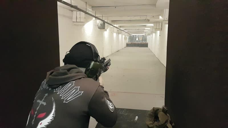 Shotgun. 55 yards - bullet. S.N.®