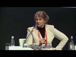 Мощное выступление Натальи Касперской на Петербургском цифровом форуме