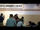 Kenny Omega attacks Chris Jericho at Wrestle Kingdom 12 Press Conference