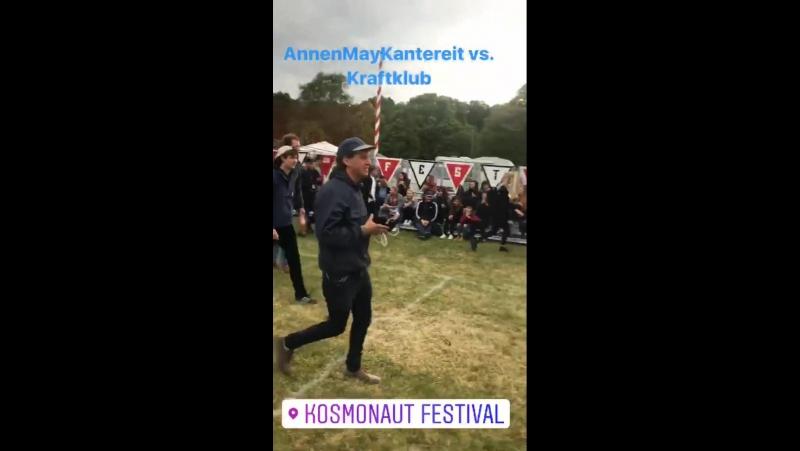 Kosmonaut Festival flunkyball
