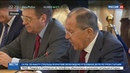 Новости на Россия 24 • Москва готова к политическому диалогу с Катаром