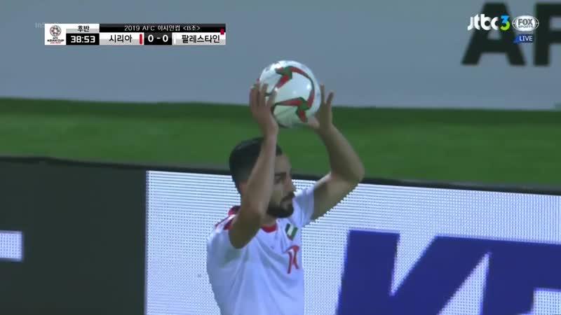 Кубок Азии-2019 Матч № 4. 06.01.2019. Сирия - Палестина