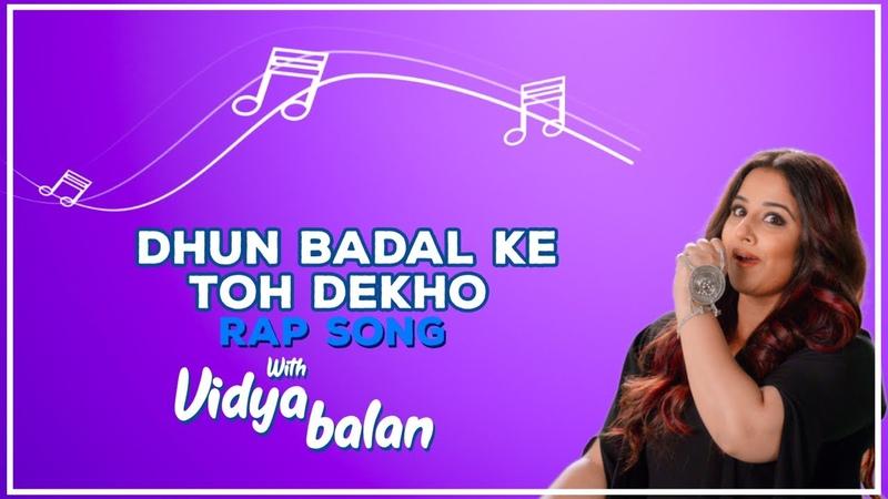 Dhun Badal Ke Toh Dekho ft Vidya Balan Rap Song