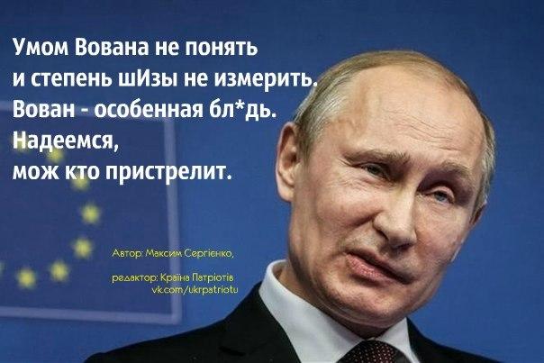В НАТО не знают, где могут оказаться российские войска: на Аляске или в любой стране Европы - Цензор.НЕТ 5508