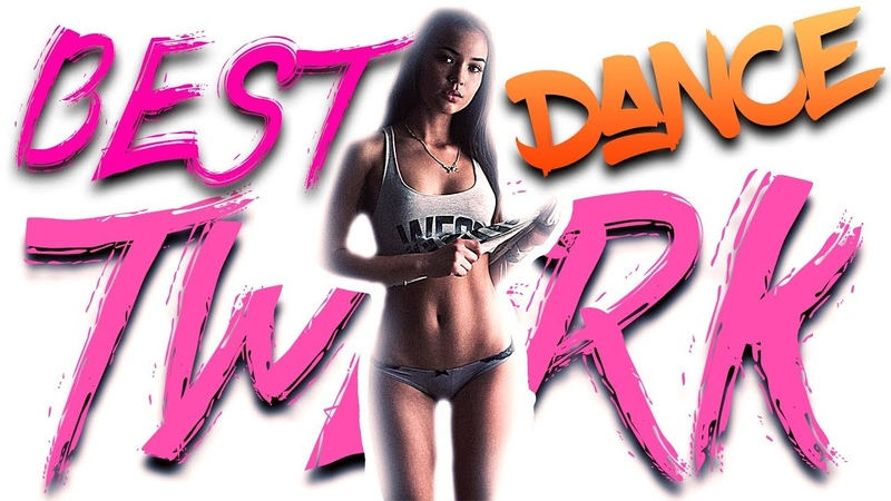 BEST DANCE TWERK COUB AWESOME MUSIC COMPILATION