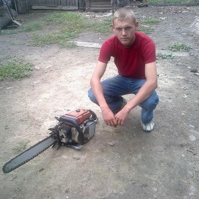 Олександр Нестеренко, 17 мая 1994, Ужгород, id147810869