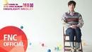 이홍기 (FT아일랜드) – 2ND MINI ALBUM [DO n DO] HIGHLIGHT MEDLEY (Cinemagraph Ver.)
