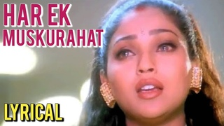 Har Ek Muskurahat With Lyrics | Ankhon Mein Tum Ho | Alka Yagnik | Anu Malik | Hindi Sad Song