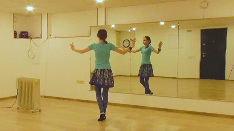 ATS® Fast Moves Shoulders Shimmy Hip Drop Combo Turn @ танцевальный трайбл словарь