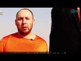 Перед казнью журналист Сотлофф задал неудобные вопросы Обаме