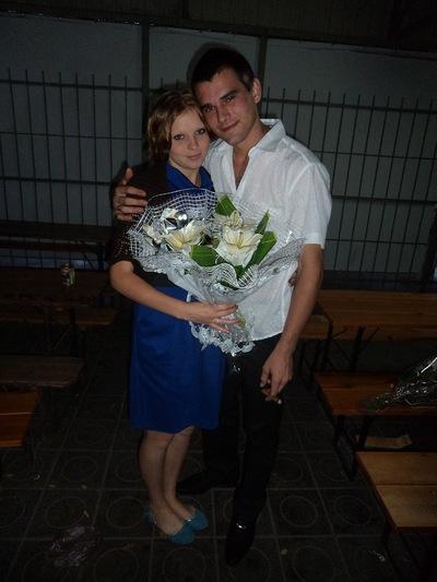 Анна Тосхопоран, 10 июля 1995, Мариуполь, id150355515