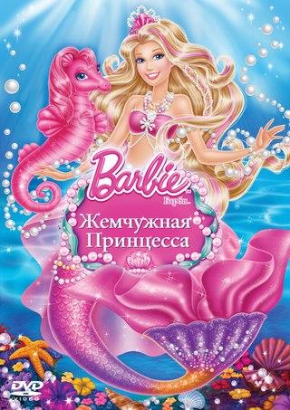 смотреть мультфильмы онлайн бесплатно в хорошем качестве 2014 2013 русские