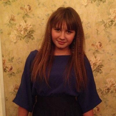 Алина Малышева, 10 марта , Москва, id98446484