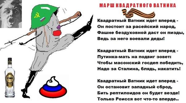 Пентагон хочет построить под Харьковом вирусную лабораторию: будут изучать штаммы ящура и чумы - Цензор.НЕТ 537