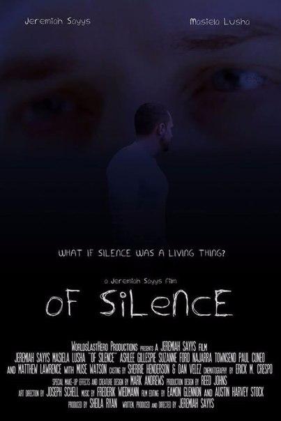Внутри тишины 2014 ????