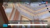 Новости на Россия 24  •  Реконструкция храма Василия Блаженного,