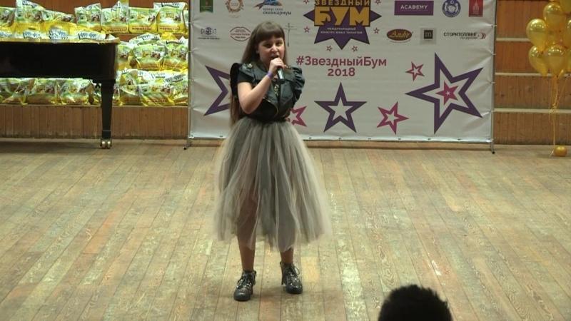 Дипломант II Международного конкурса «Звездный Бум»