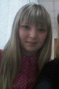 Алёна Фомина, 3 июля 1995, Омск, id226545244