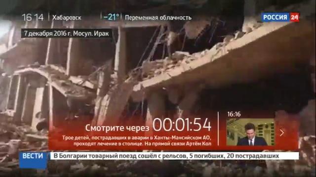Новости на Россия 24 Захарова поинтересовалась как независимые немецкие СМИ назовут американцев убивших 90 иракцев