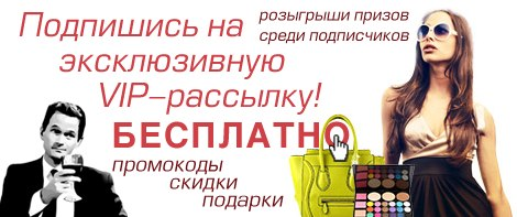 www.fancybrands.ru/