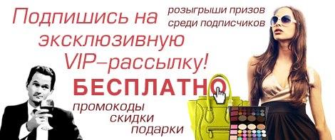 www.fancybrands.ru/