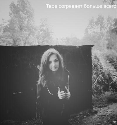 Аня Сергеева, 17 октября 1994, Сыктывкар, id146988370