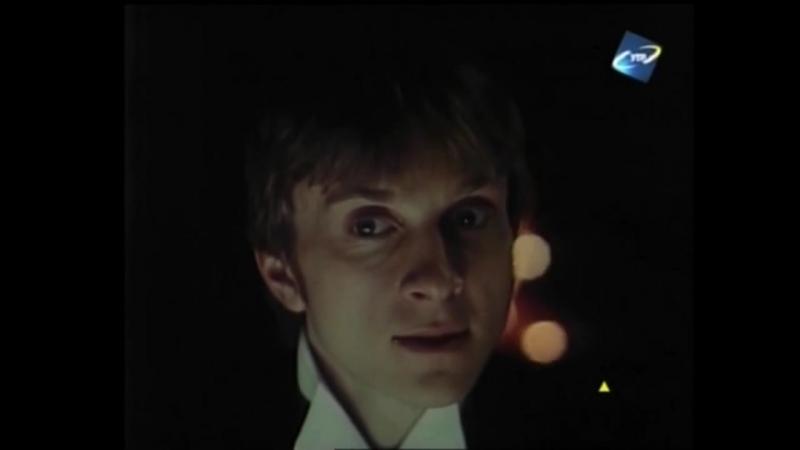 Острів любові Фільм 4 Вирок Остров любви Фильм 4 Приговор 1995