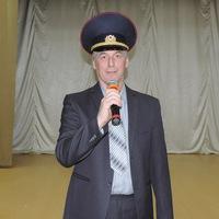Yury Samoylik