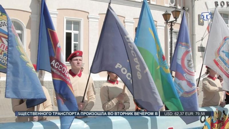 В Керчи почтили память солдат отдавших жизнь защищая свою Родину