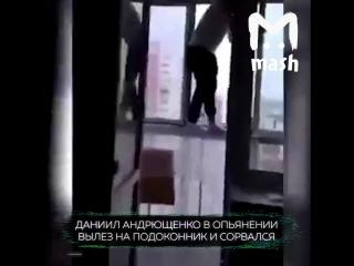 В трагедии в Самаре родители обвинили педагогов