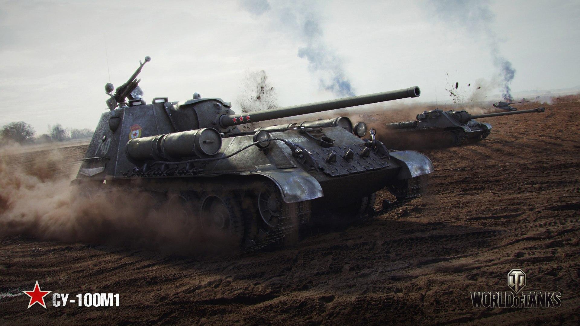 рисунок Су-100М1