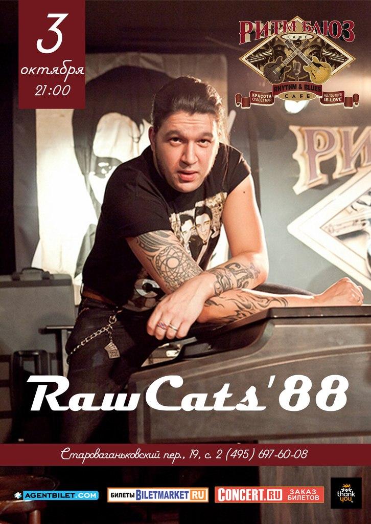 03.10 RawCats 88 в Ритм-Блюз Кафе
