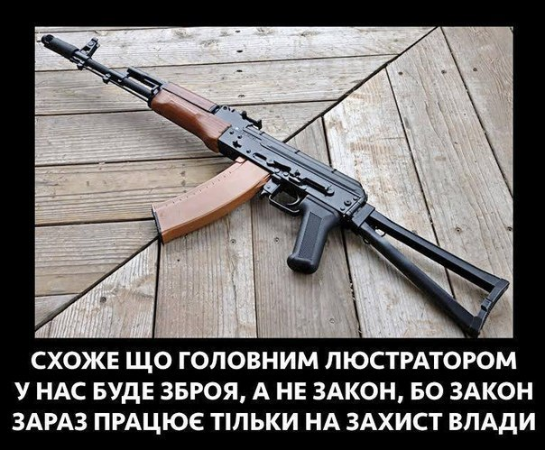 """Омелян предложил """"Укрзализныце"""" уволить начальника департамента Олексия, задержанного сегодня НАБУ - Цензор.НЕТ 1471"""