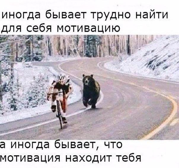 Фото №456256091 со страницы Маринки Багненочко