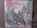 Various Песни Воинов Интернационалистов 1 Время Выбрало Нас Songs of the Soviet Afghan War