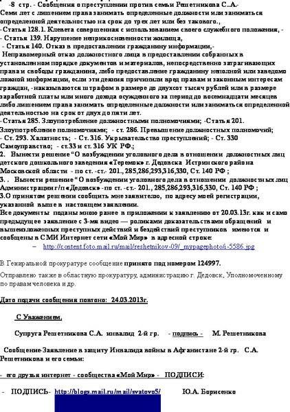 http://cs403816.vk.me/v403816616/7bd4/aqURHcXrseY.jpg