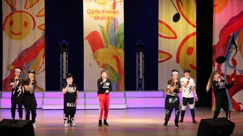 Music Juice - Beliver. XXVI Международный вокальный конкурс Солнечный зайчик 2018.