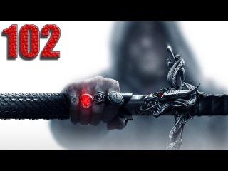 Прохождение Dragon Age Inquisition - часть 102:Агентура
