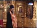 Тульские полицейские вернули Вятской епархии серебряный оклад иконы ГТРК Вятка