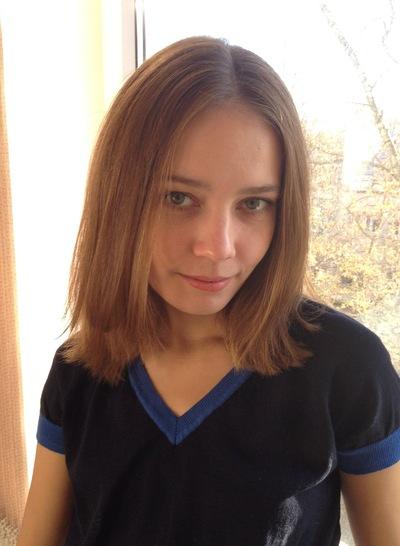 Алена Федорова
