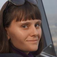 Ирина Безотосная