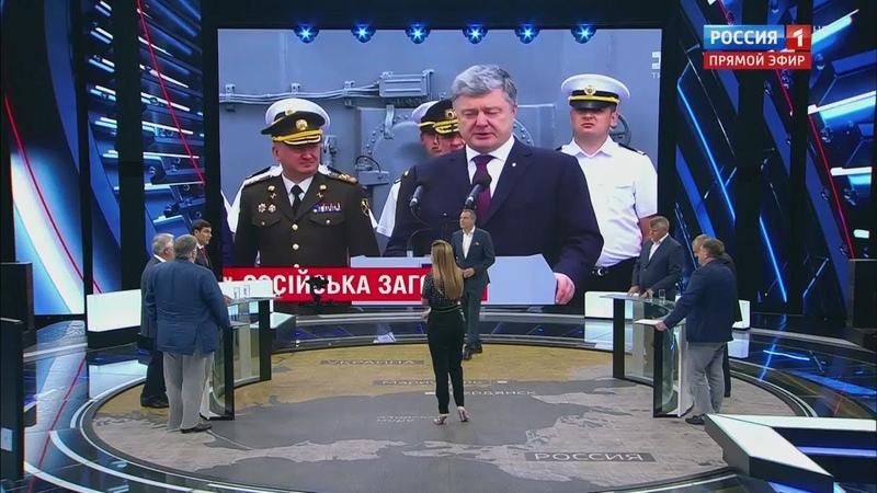 Срочно! Украина хочет ЗАКРЫТЬ порты РФ и ЗАМИНИРОВАТЬ Азовское море